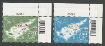 Cyprus Stamps SG 2020 (e) Europa Ancient Postal Routes  - Control numbers MINT
