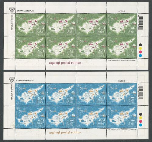 Cyprus Stamps SG 2020 (e) Europa Ancient Postal Routes - Full sheets MINT