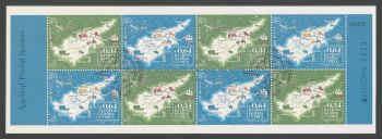Cyprus Stamps SG 2020 (e) Europa Ancient Postal Routes - Booklet CTO USED (L162)