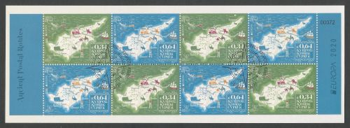 Cyprus Stamps SG 2020 (e) Europa Ancient Postal Routes - Booklet CTO USED (