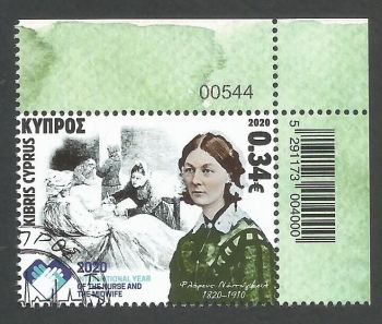 Cyprus Stamps SG 2020 (f) International year of the Nurse and Midwife and 200 years since the birth of Florence Nightingale - Control numbers CTO USED