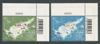Cyprus Stamps SG 2020 (e) Europa Ancient Postal Routes - Control numbers CTO USED (L166)