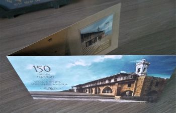 Cyprus Stamps SG 1430 MS 2017 150 Year Anniversary of the Monastery of Apostolos Andreas - Booklet Mini sheet MINT