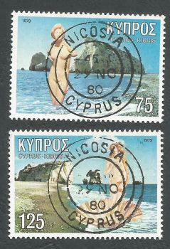Cyprus Stamps SG 518-19 1979 Aphrodite - CTO USED (L219)