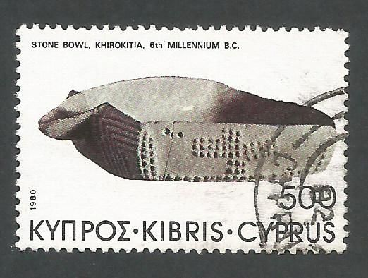 Cyprus Stamps SG 556 1980 500 mils - USED (L213)