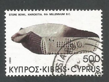 Cyprus Stamps SG 556 1980 500 mils - USED (L214)