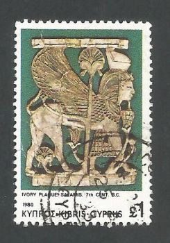 Cyprus Stamps SG 557 1980 £1.00 - USED (L209)