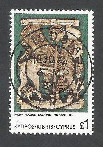 Cyprus Stamps SG 557 1980 £1.00 - CTO USED (L210)