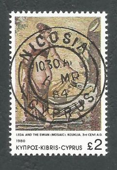 Cyprus Stamps SG 558 1980 £2.00 - CTO USED (L203)
