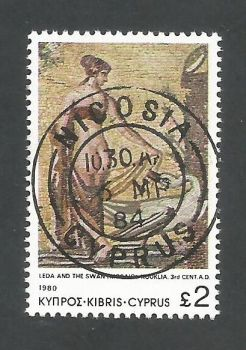 Cyprus Stamps SG 558 1980 £2.00 - CTO USED (L207)