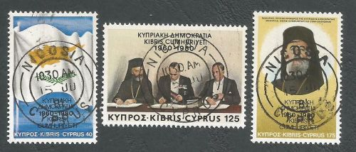 Cyprus Stamps SG 559-61 1980 20th Anniversary of the Republic - CTO USED (L