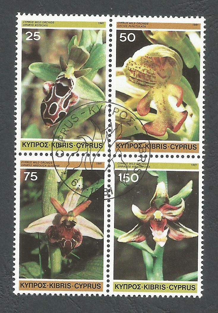 Cyprus Stamps SG 572-75 1981 Orchids - CTO USED (L190)