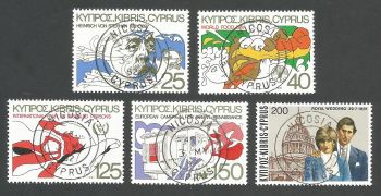 Cyprus Stamps SG 576-80 1981 Anniversaries and Events - CTO USED (L188)