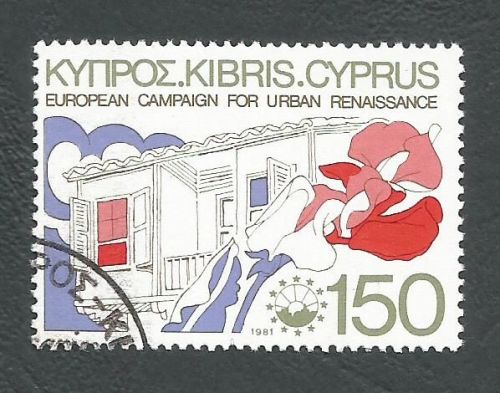 Cyprus Stamps SG 579 1981 150 mils - USED (L187)