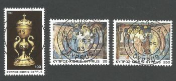 Cyprus Stamps SG 595-97 1982 Christmas - CTO USED (L178)