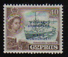 Cyprus Stamps SG 197 1960 40 Mils - MH