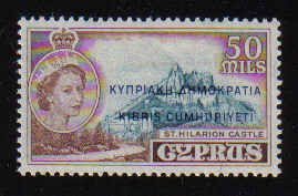 Cyprus Stamps SG 198 1960 50 Mils - MH