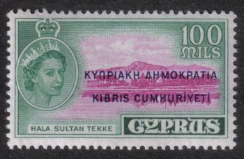 Cyprus Stamps SG 199 1960 100 Mils - MLH