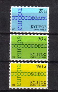 Cyprus stamps SG 372-74 1971 Europa Chain - MLH