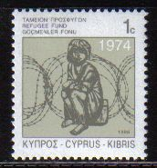 Cyprus Stamps 1996 Refugee Fund Tax SG 892 - MINT