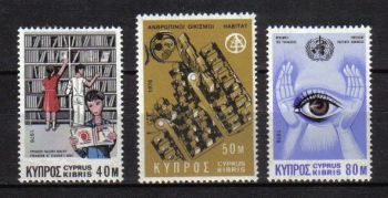 Cyprus Stamps SG 475-77 1976 Anniversaries and Events - MLH