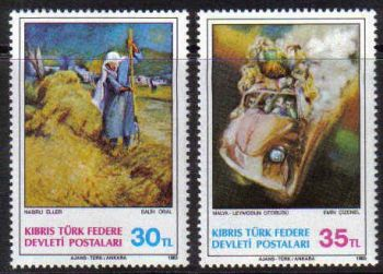 North Cyprus Stamps SG 132-33 1983 Art 2nd Series - MH