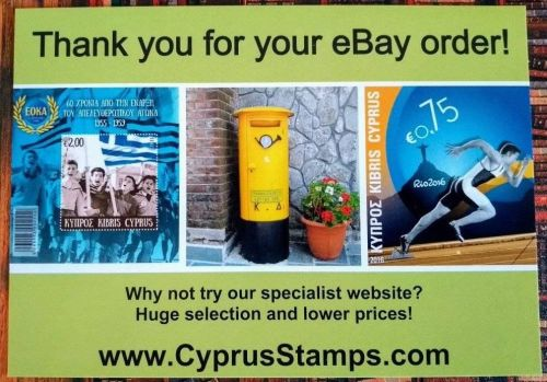 Cyprus stamps ebay buyers good news - more choice, lower prices