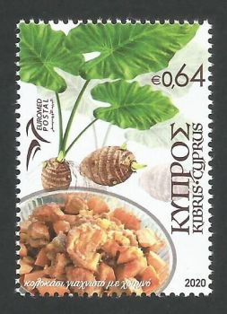 Cyprus Stamps SG 2020 (h) Euromed Traditional Gastronomy in the Mediterranean - MINT