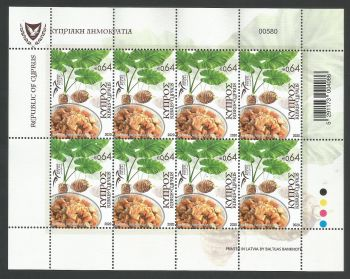 Cyprus Stamps SG 2020 (h) Euromed Traditional Gastronomy in the Mediterranean - Full sheets MINT