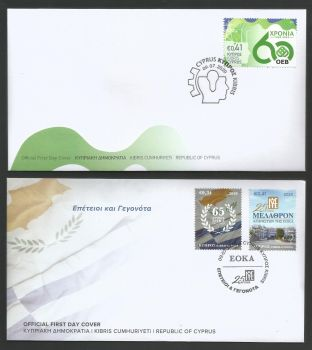 Cyprus Stamps SG 2020 (g) Anniversaries and Events EOKA, Melathron Agoniston and the OEB - Official FDC