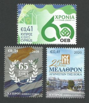 Cyprus Stamps SG 2020 (g) Anniversaries and Events EOKA, Melathron Agoniston and the OEB - MINT