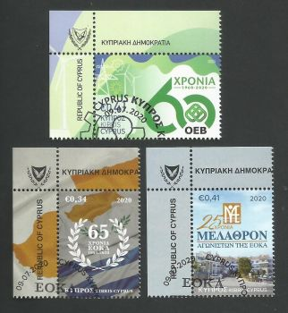 Cyprus Stamps SG 2020 (g) Anniversaries and Events EOKA, Melathron Agoniston and the OEB - CTO USED (L239)