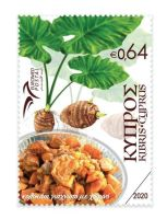 Cyprus Stamps SG EUROMED 2020 Traditional Gastronomy in the Mediterranean www.CyprusStamps.com