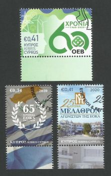 Cyprus Stamps SG 2020 (g) Anniversaries and Events EOKA, Melathron Agoniston and the OEB - CTO USED (L235)