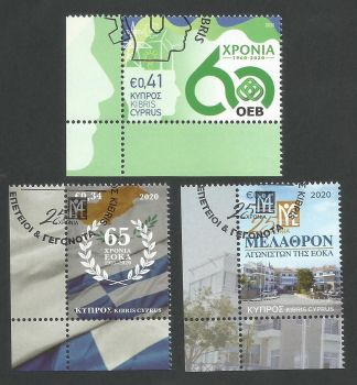 Cyprus Stamps SG 2020 (g) Anniversaries and Events EOKA, Melathron Agoniston and the OEB - CTO USED (L236)
