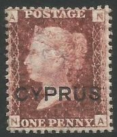 Cyprus Stamps SG 002 1880 plate 215 Penny red - MINT(L247)