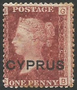 Cyprus Stamps SG 002 1880 plate 216  Penny red - MLH (L248)