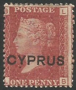 Cyprus Stamps SG 002 1880 plate 217  Penny red - MLH (L249)