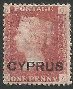 Cyprus Stamps SG 002 1880 plate 218 Penny red - MH (L251)