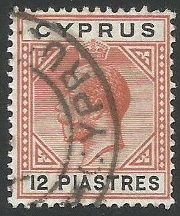 Cyprus Stamps SG 082 1913 18 Piastres - USED (L254)