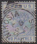 Cyprus Stamps SG 019 1883 Two Piastres - USED (d212)