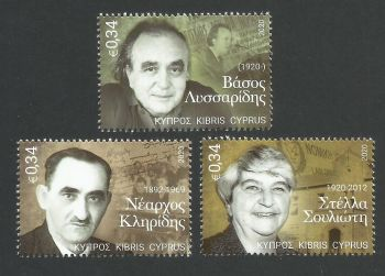 Cyprus Stamps SG 2020 (i) Personalities of Cyprus - MINT