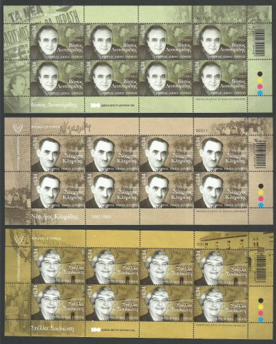 Cyprus Stamps SG 2020 (i) Personalities of Cyprus - Full Sheet MINT