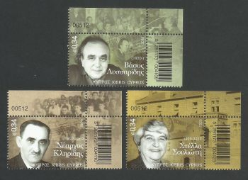 Cyprus Stamps SG 2020 (i) Personalities of Cyprus - Control numbers MINT