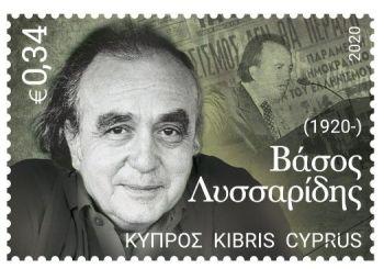 Cyprus Stamps Vassos Lyssaridis - Personalities of Cyprus 17 September 2020