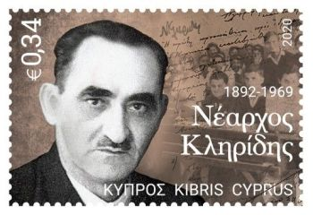 Cyprus Stamps Nearchos Clerides - Personalities of Cyprus 17 September 2020