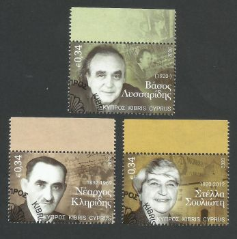 Cyprus Stamps SG 2020 (i) Personalities of Cyprus - CTO USED (L255)