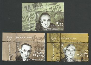 Cyprus Stamps SG 2020 (i) Personalities of Cyprus - CTO USED (L257)