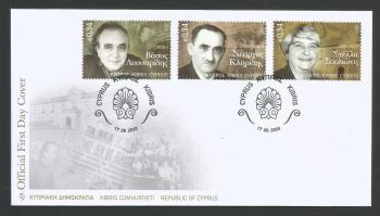 Cyprus Stamps SG 2020 (i) Personalities of Cyprus - Official FDC