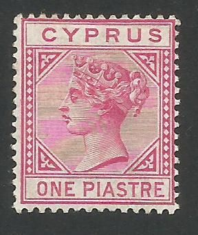 Cyprus Stamps SG 033 1892 One Piastre - MH (K260)